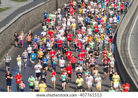 KYIV, UKRAINE - APRIL 17, 2016:Kiev half marathon in Kyiv, Ukraine. The number of runners were more than eight thousand people.