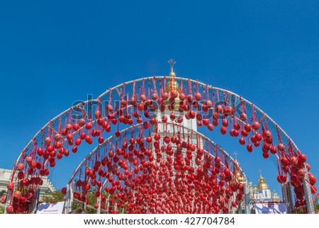 KYIV, UKRAINE - APRIL 28, 2016: Wish fulfillment tunnel. All-Ukrainian festival of Easter eggs by ethnocultural project Folk Ukraine  in the centre of Kiev, Ukraine. April-may 2016 - stock photo