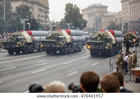 KYIV, UKRAINE - AUG 24, 2016: S-300 surface-to-air missile during military parade, dedicated to Independence Day of Ukraine on Maidan Nezalezhnosty