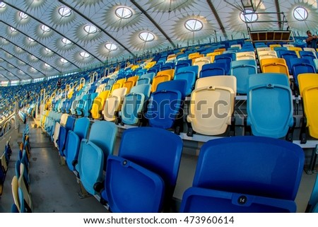 KYIV, UKRAINE - AUGUST  20, 2016: Panoramic view of Olympic stadium (NSC Olimpiysky) during Ukrainian Premier League game between FC Dynamo Kyiv and FC Volyn Lutsk