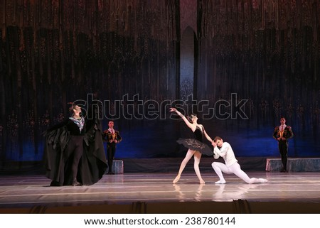 "KYIV, UKRAINE - DEC 03: ballet ""Swan Lake"" staged by the National Academic Opera and Ballet Theatre of Ukraine Taras Shevchenko performed by Elena Filip'yeva on December 03, 2013 in Kyiv, Ukraine. - stock photo"