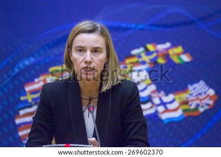 KYIV, UKRAINE - Dec 12, 2014: High Representative of the EU for Foreign Affairs and Security Policy. Vice President of the Eu Commission Federica Mogherini during an official press-conference - stock photo