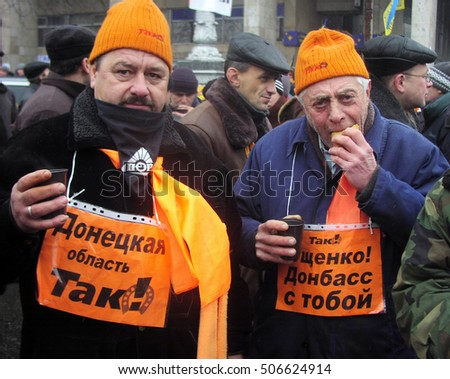 Kyiv - Ukraine - December 2004. Image 12 years ago with the violent events of the Orange Revolution in Kiev in 2004