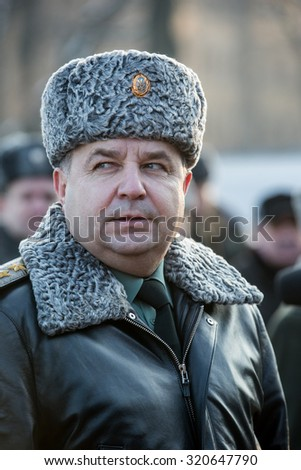 Kyiv, Ukraine - December 4, 2014: Minister of Defense of Ukraine, Colonel-General Stephen Poltorak during the inauguration of a monument to soldiers killed during the ATO in eastern Ukraine. - stock photo