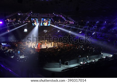 """KYIV, UKRAINE - DECEMBER 13, 2014: Panoramic view of interior of Palace of Sports in Kyiv during """"Evening of Boxing"""" - stock photo"""