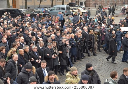 "KYIV, UKRAINE - FEBRUARY 22 2015: European leaders take part in ""Dignity March"" dedicated the victims during protests last February in the capital KIEV, UKRAINE - FEBRUARY 22 2015."