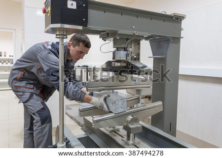 Kyiv, Ukraine - January 26, 2016: Laboratory for concrete production. The staff and workers of the Lab for concrete production. Technological processes of concrete production
