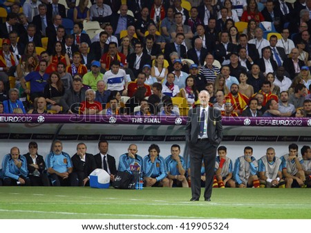 KYIV, UKRAINE - JULY 1, 2012: Head Coach of Spain national football team Vicente del Bosque looks on during UEFA EURO 2012 Final game against Italy at Olympic stadium in Kyiv, Ukraine - stock photo