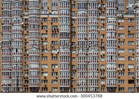Kyiv, Ukraine - 17 July 2015: The facade of a residential apartment house of brick material