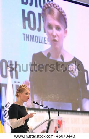 KYIV, UKRAINE, JULY 12: Yuliya Tymoshenko - Prime Minister of Ukraine speaks at party conference on July 12, 2008 in Kyiv, Ukraine - stock photo