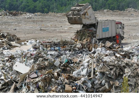 Kyiv, Ukraine, June 21, 2016: The dump Construction waste