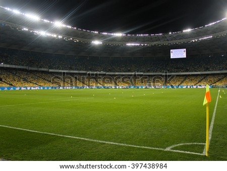 KYIV, UKRAINE - MAR 28: A general view of the stadium with the fans and the field before the match national team of Ukraine vs Wales, 28 March 2016, Olympic Stadium, Kyiv, Ukraine.