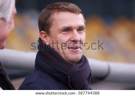 KYIV, UKRAINE - MARCH 5, 2016:  Ukrainian Football Premier League game. Dynamo Kyiv against Dnipro Dnipropetrovsk. Serhiy Rebrov manager of Dynamo.