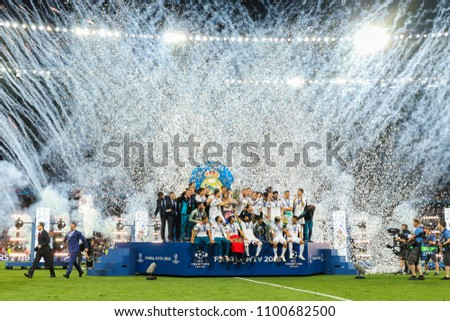 KYIV, UKRAINE – 26 MAY, 2018: Footballers Real Madrid celebrate victory during the final match UEFA Champions League between Liverpool and Real Madrid at Olimpiyskiy National Sports Complex