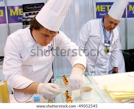 KYIV, UKRAINE - NOV 11: the International festival of art of cookery on November 11, 2006 in Kyiv, Ukraine
