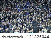 KYIV, UKRAINE - NOVEMBER 21: FC Dynamo Kyiv team supporters show their support during UEFA Champions League game agaist FC Paris Saint-Germain on November 21, 2012 in Kyiv, Ukraine - stock photo