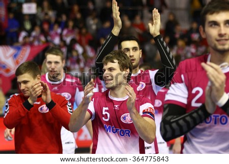 KYIV, UKRAINE - NOVEMBER 28, 2015: HC Motor players thank fans for support after VELUX EHF Champions League 2015/16 Handball game against Kadetten Schaffhausen
