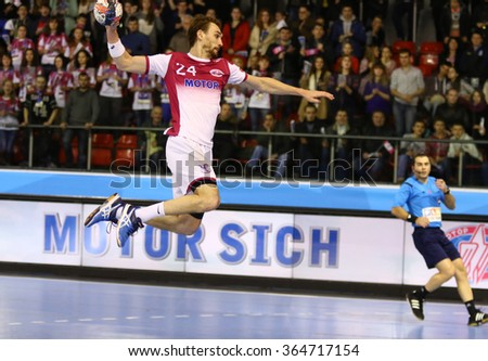 KYIV, UKRAINE - NOVEMBER 28, 2015: Ievgen Zhuk of Motor attacks during VELUX EHF Champions League 2015/16 Handball game against Kadetten Schaffhausen
