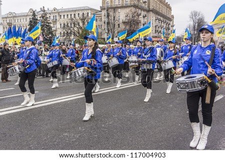 KYIV, UKRAINE - OCTOBER 28: Celebration of Day of Ukrainian liberation from Nazi invaders in Independence Square in Kiev, Ukraine on October 28, 2012. Parade of drummers.
