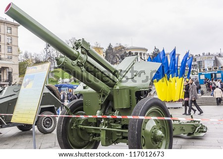 KYIV, UKRAINE - OCTOBER 28: Celebration of Day of Ukrainian liberation from Nazi invaders in Independence Square in Kiev, Ukraine on October 28, 2012. Military gun of World War II.