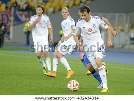 KYIV, UKRAINE - OCTOBER 2, 2014: Danilo Silva pictured in action during the UEFA Europa League game between Dynamo Kyiv and Steaua Bucharest on Olimpiyskiy Stadium. - stock photo
