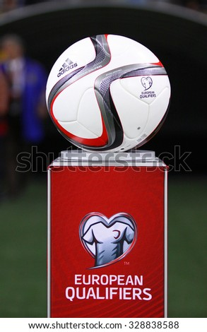 KYIV, UKRAINE - OCTOBER 12, 2015: Official UEFA EURO 2016 ball on pedestal before Qualifying game between Ukraine and Spain at NSK Olimpiyskyi stadium in Kyiv - stock photo