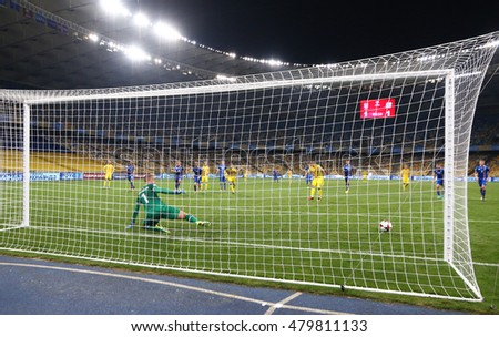 KYIV, UKRAINE - SEPTEMBER 5, 2016: Yevhen Konoplyanka of Ukraine misses a penalty kick during FIFA World Cup 2018 qualifying game against Iceland at NSC Olympic stadium in Kyiv, Ukraine