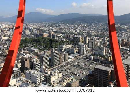 Kyoto bird's eye view from Kyoto Tower. All trademarks and sign boards are blurred or erased. - stock photo