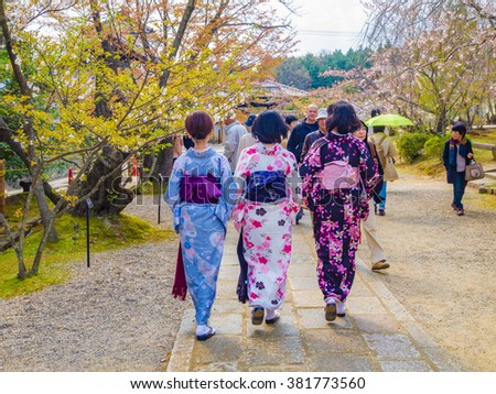 KYOTO, JAPAN - APRIL 11: Kimono girls at Ninna-ji temple on April 11, 2013 in Kyoto, Japan. Ninna-ji temple was designated as part of a UNESCO World Heritage Site.