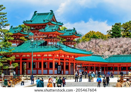 Kyoto, Japan - April 12, 2013: The Shrine is ranked as a Beppyou Jinja (the top rank for shrines) by the Association of Shinto Shrines. It is listed as an important cultural property of Japan - stock photo