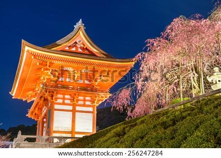 Kyoto, Japan at Kiyomizu-dera Shrine outter gate in the Spring illuminated at night. - stock photo
