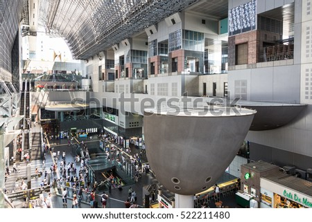 Quot Kyoto Jr Station Quot Stock Images Royalty Free Images