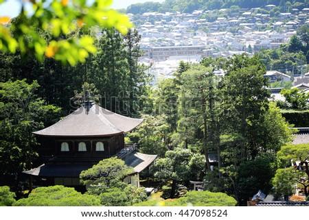 Kyoto, Japan cityscape  - stock photo