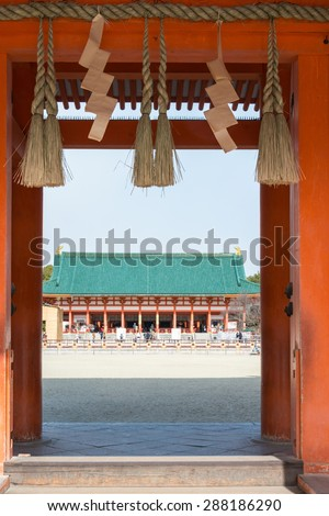 KYOTO, JAPAN - Jan 12 2015: Heian-jingu Shrine. a famous shrine in the Ancient city of Kyoto, Japan.