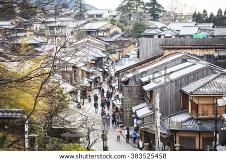 KYOTO, JAPAN - JAN 29,2014 : Higashiyama District Traditional style wooden architecture with traditional Shop cafe and restaurant Famous spot for Tourist