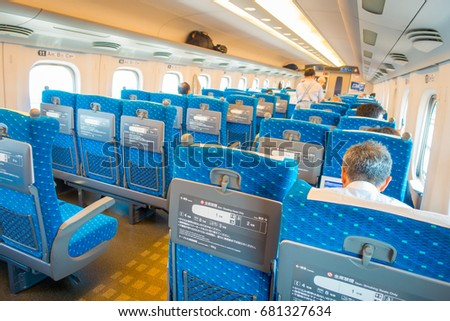Singapore February 12 Front Galley Qatar Stock Photo