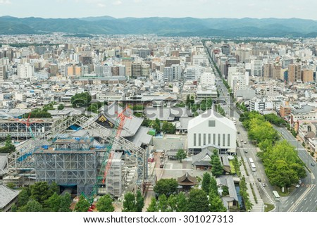 KYOTO, JAPAN - JULY 12, 2015: Kyoto city view from the Kyoto Tower.