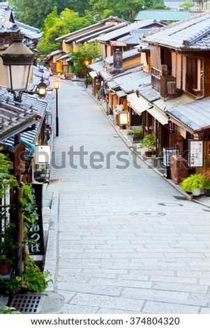 KYOTO, JAPAN - JUNE 15, 2015: Famous Kasagi-Ya sweets store on the empty road Sannen-Zaka full of tourist restaurants and shops in late evening - stock photo