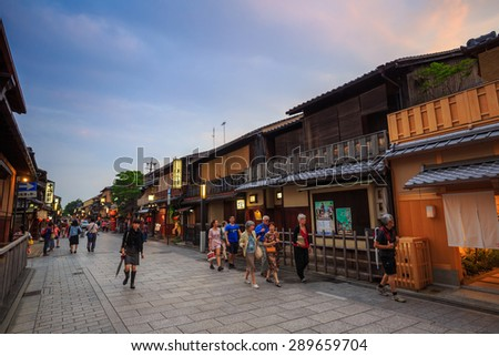 KYOTO, JAPAN - June 12 : Many tourists walk in Gion area in Kyoto Japan on June 12, 2015. Old Kyoto is a UNESCO World Heritage site. - stock photo