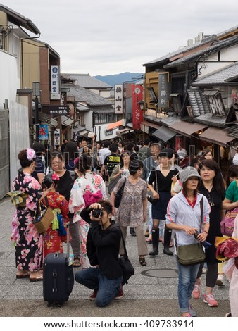 Kyoto, Japan - June 28, 2014 : Unidentified people sightsee Kiyomizu area. Kiyomizu temple and is one of the most visited historic area in Japan. - stock photo