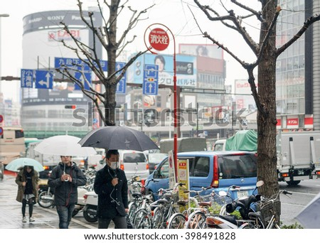 Kyoto,Japan - MAR 13 2016 : Japanese holding an umbrella in raining day at outside - stock photo