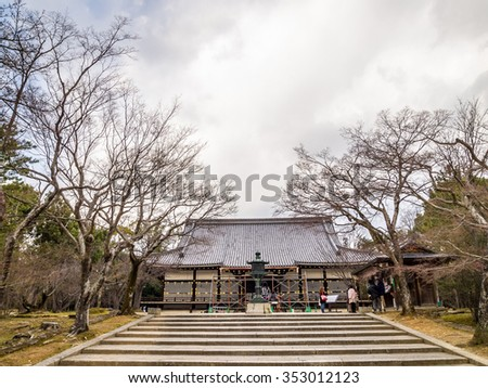 KYOTO, JAPAN - MAR 24: Ninna-ji Temple in Kyoto, Japan on March 24, 2011. It is one of 17 locations comprising the Historic Monuments of Ancient Kyoto World Heritage Site.