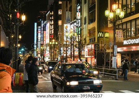 Kyoto,Japan - Mar 13 2016 : Restaurant light decoration and traffic at night beautiful