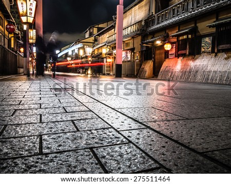KYOTO, JAPAN - MARCH 23: Gion district at night on March 23, 2015 in Kyoto, Japan. Gion is a famous geisha district. - stock photo
