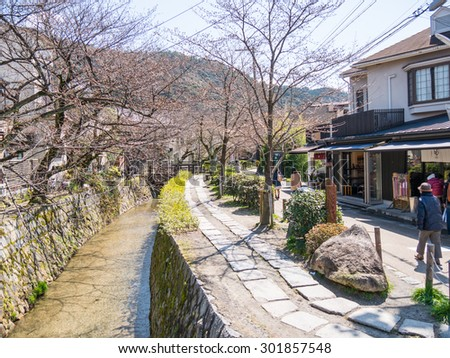 KYOTO, JAPAN - MARCH 24: Philosopher's walk on March 24, 2015 in Kyoto, Japan. The route is named after the Japanese philosopher Nishida Kitaro who is thought to have used it for daily meditation.