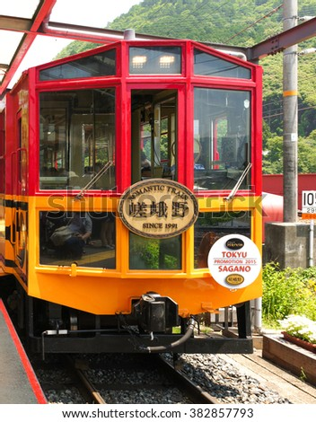 KYOTO, JAPAN - May 30, 2015: Photo of SAGANO ROMANTIC TRAIN is parking at the station. Sagano Scenic Railway is a wholly owned subsidiary of West Japan Railway Company that operates the Sagano Line.