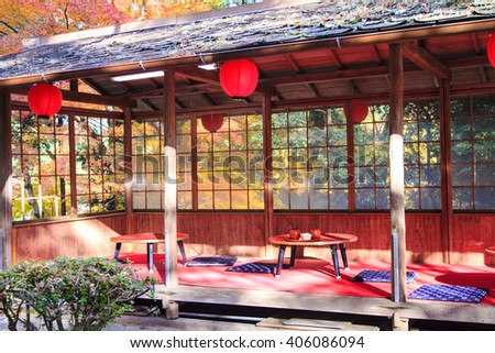 Kyoto, JAPAN - Nov 16, 2013: pavilion at Jingo-ji, Japan. Jingo-ji, Japan is one of the closest natural recreation areas to Kyoto