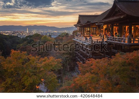 KYOTO, JAPAN - November 26, 2015: Background Blur Kiyomizu-dera Shrine Temple an independent Buddhist temple in Kyoto. Historic Monuments of Ancient Kyoto - stock photo