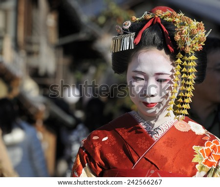 What is a chines geisha called