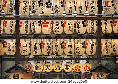 KYOTO, JAPAN - NOVEMBER 9, 2014; Illuminated paper lanterns hanging above the entrance of Nishiki Tenmangu Shrine.November 9, 2014 Kyoto, Japan - stock photo